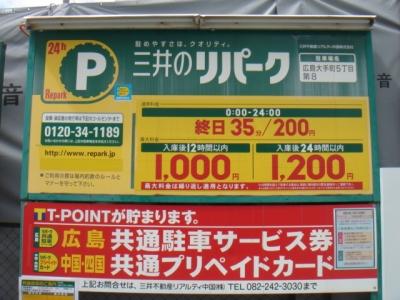 RP大手町5丁目第8.JPG