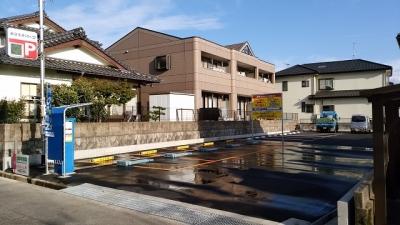 あなぶきパーク東野1丁目.jpg