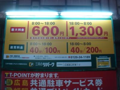 銀山町第10.JPG