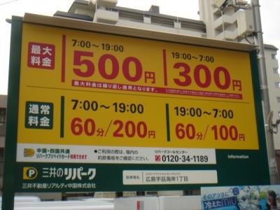 DSC03250.JPG