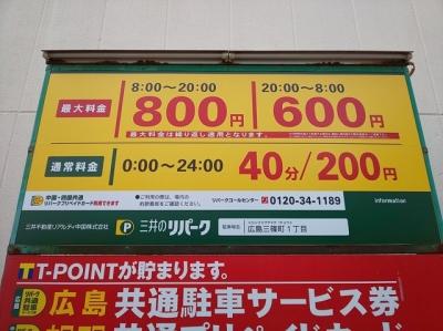 DSC_0352.JPG