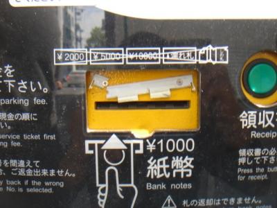 DSC03254.JPG