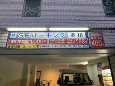 IMG_1668.jpg