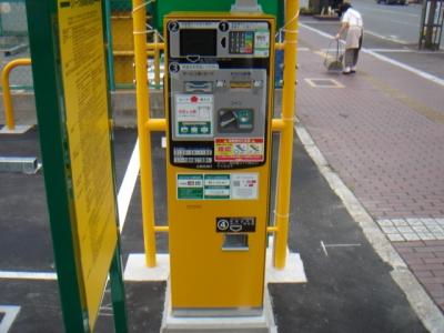 呉中通2丁目第4 2.JPG