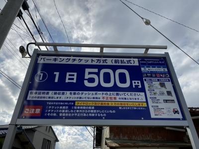 三山OPEN?.JPG