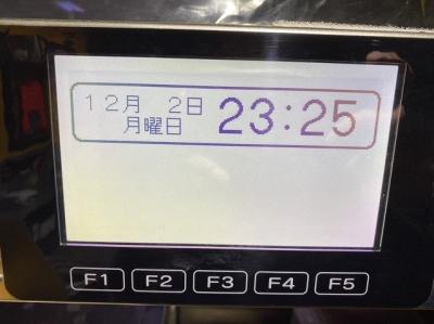 精算機液晶パネル交換2.JPG