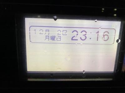 精算機液晶パネル交換1.JPG