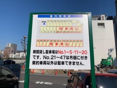 舟入見取図看板.jpg