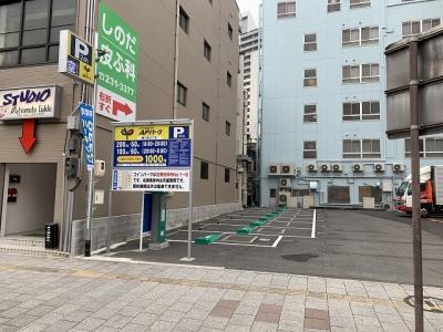 APパーク横川町2丁目.JPG