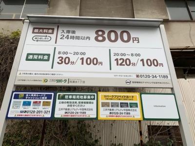 呉清水1丁目 1.jpg