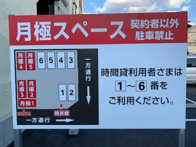 リパーク東雲本町1丁目_4.jpg