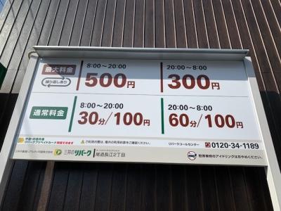 尾道長江2丁目 1.jpg