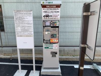 尾道長江2丁目 2.jpg