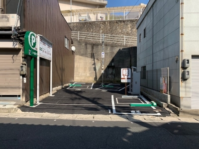 尾道長江2丁目.jpg