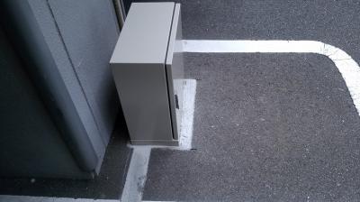 電源ボックス交換2.jpg