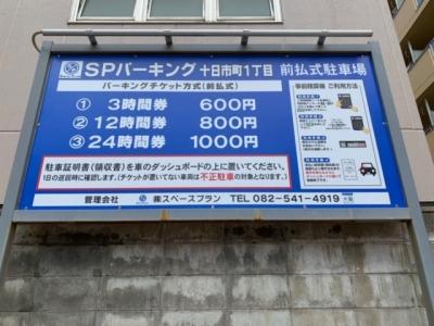 新規4.JPG