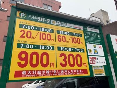 料金変更 (14).jpg