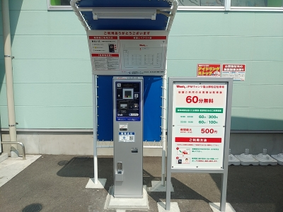 JPMウォンツ福山御船店駐車場 2.jpg