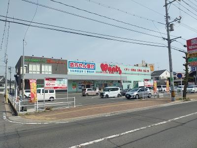JPMウォンツ福山御船店駐車場 7.jpg