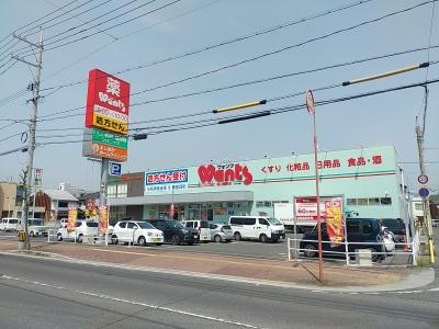 JPMウォンツ福山御船店駐車場.jpg