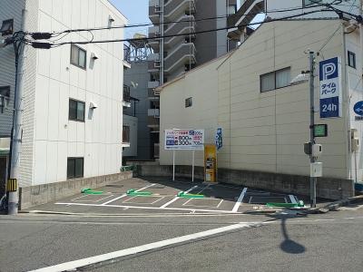 マツダパーク皆実町.jpg