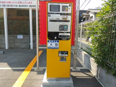 マツダパーク吉島東 2.jpg