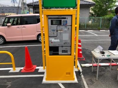 恵比寿駐車場2.jpg