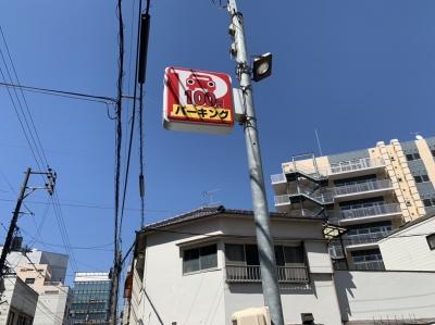満空灯1.JPG