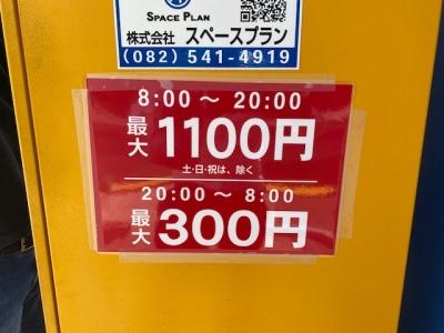 サンエーパーキング 3.jpg