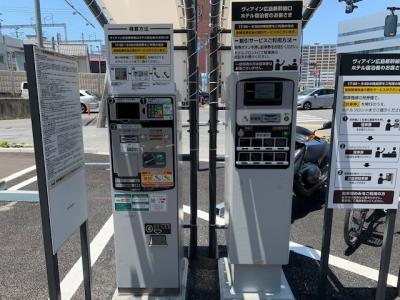 新幹線口駐車場 2.jpg