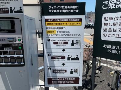 新幹線口駐車場 3.jpg