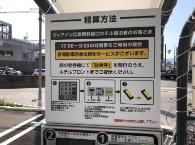 新幹線口駐車場 4.JPG