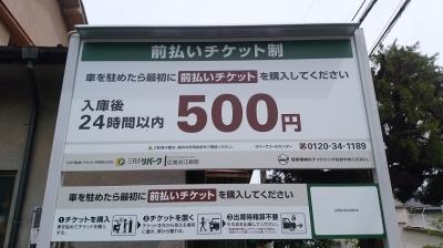 古江新町 1.jpg