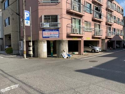 三篠町Kパーキング3.jpg