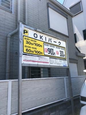 OKIパーク笹塚第1_1.jpg