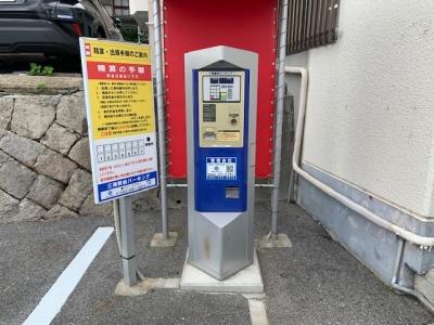 三滝駅前パーキング 2.jpg