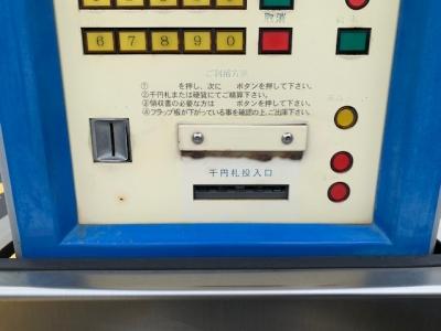 札投入口カバー交換前.jpg