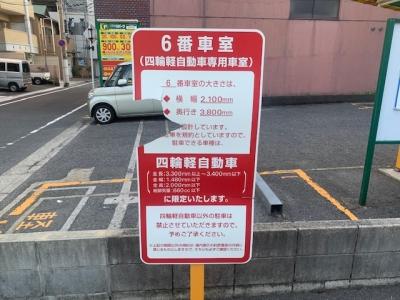 軽自動車専用看板交換1.jpg