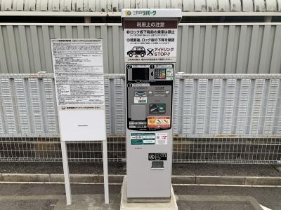 横川新町第5 2.JPG