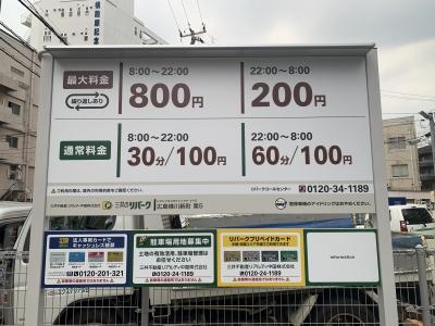 横川新町第5 1.JPG