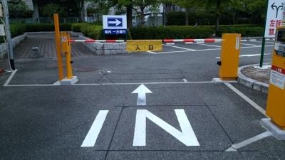 ゲートバー交換2.JPG