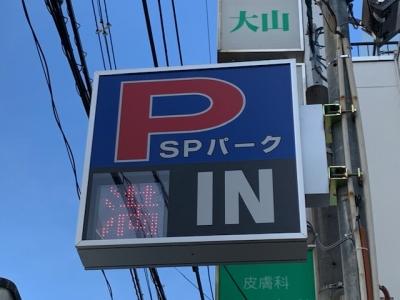 P看板交換2.jpg