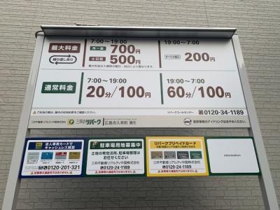 舟入幸町第5 1.jpg