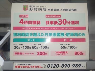 JPM医療法人メディカルパーク第1 1.jpg
