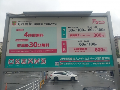 JPM医療法人メディカルパーク第2 1.jpg