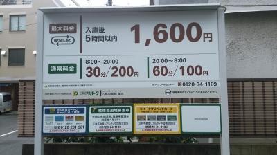 RP中島第9 1.jpg