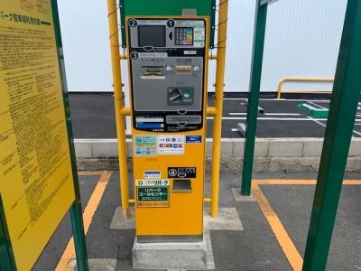 三原駅前第2 2.jpg