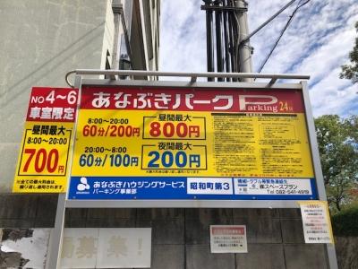あなぶき昭和3撤去1.jpg