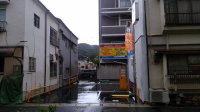 あなぶき朝日3.jpg