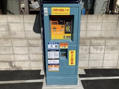 あなぶきパーク段原3丁目第2 2.JPG